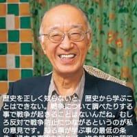 日本の近代史を平易な言葉で詳しく教えてくれた半藤一利さんが亡くなられた