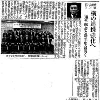 【さいたま市建設コンサルタント協会】総会に参加しました