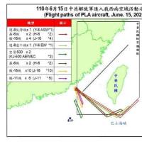 ☆台湾に過去最多28機の中共軍機接近 またロシアは北方領土で爆撃演習宣言