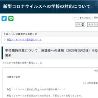市政70周年「富田林すばるホールNHKのど自慢大会」