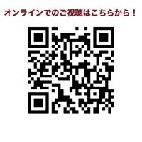 10/29(金)19:00名古屋イベントオンラインライブ配信も決定!