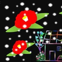 パソコン 学習  Ward で ツバキ の 花  作成