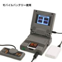 コロンバスサークル (PCE用)ポータブルモニターLCD