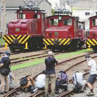 炭鉱電車、最後の雄姿…警笛鳴らしながらラストラン