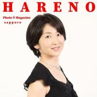 8/5 当日撮影できます オーディション・プロフィール写真 札幌写真館ハレノヒ