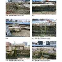 明治初期の日本最古のコンクリートか 05