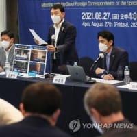 改正案を成立させた後に内容を検討する韓国の「言論仲裁法」とは