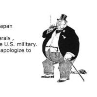 Michael Penn's Shameless News Agency Japan