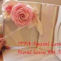 JPFAスペシャルレッスン~ブック型フレーム~