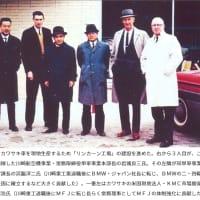 二輪車新聞社 衛藤誠さんのこと