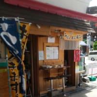 狭隘なうどん屋(人気店の支店)は『せんべろ』もあります・・・うどん蛸屋(太平通り)