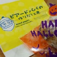 季節限定イベントシュー:渋皮栗のモンブランシュー    シュークリーム専門店 ビアードパパ -