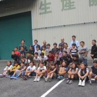 木津川市立相楽小学校より北山杉校外学習にお越しくださいました。