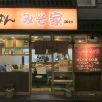 長野の夜は・・・長野駅そばのラアメン屋さんで・・・信州味噌の・・・味噌らあめん