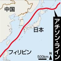 アメリカがもう中国に対して太平洋を制圧する力がなくなるってレポートが出された⁈