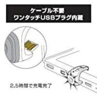 ■おしゃれな「LEDライト」は、USB充電式でコンパクト! ~ Knog Blinder Mini NINER LED LIGHT  ~