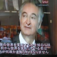 アメリカの中国攻撃の真相はこれらしい【覇権とは通貨発行権と通信だということ】