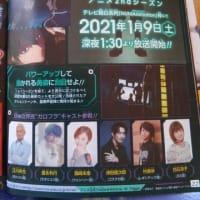 週刊少年ジャンプ52号