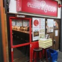 「ピッツェリア ろっこ Rocco」、いろは横丁で日替りサンドのモーニング。この日は、ポテトサラダのサンド