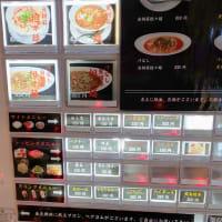 担々麺専門店としては弱いかな・・・甲州屋別邸(浦和)