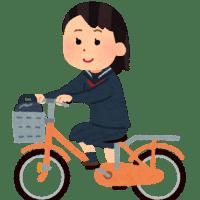 「自転車<ユウサミイ>」