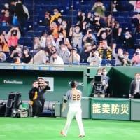 〔旧阪神タイガース〕藤川球児、最後の東京ドーム。素敵なセレモニーをしてくれた読売巨人軍に感謝!