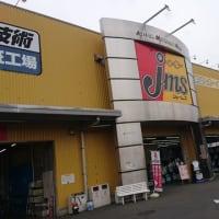 Jms谷和原店にて・・・