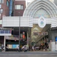 電車で行く「薩摩街道」(その12:鹿児島宿)  2019.9.8