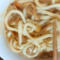 レトルト 無印 カレーうどんスープ