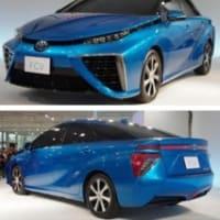 燃料電池車はエコですか?どうやって水素作るの?