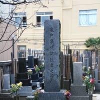 亀戸事件・習志野騎兵第13連隊による虐殺(9.8追悼と真実を語る)