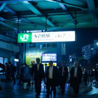 【Dec_10】水道橋駅前