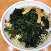 老郷 本店@平塚