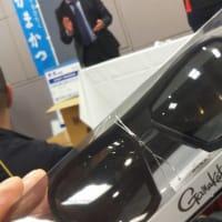 がまかつ新製品展示発表会in群馬