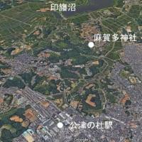 麻賀多神社についての説明です。