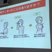 議員有志で「手話などのコミュニケーション勉強会」〜手話は表情、表現含めた豊かな言語である。