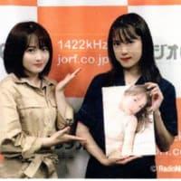 「ラジオ日本、カントリー・ガールズの只今ラジオ放送中!!」第218回 (6/16)