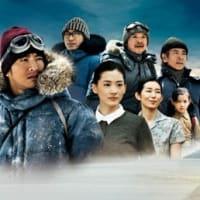 「南極大陸」(2011 TBS)