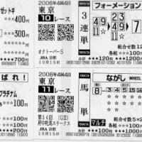 厳しい結果…(秋華賞・府中牝馬S回顧)