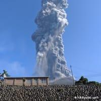【hazard lab】   9月16日12:21分、けさ(16日)7時46分ごろ、鹿児島県の桜島で爆発が発生し、火山灰を含む噴煙が最大2800メートル上空に到達した。