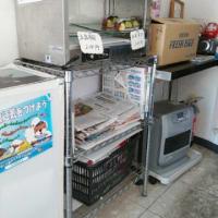 南国市お弁当の店『よし野』でカツ丼テイクアウト