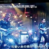 横浜銀蝿40th時を経て味わい深いロックンロール