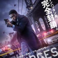 21ブリッジ