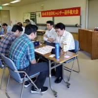 2019シャンチー(象棋)全日本選手権大会エントリー受付を開始