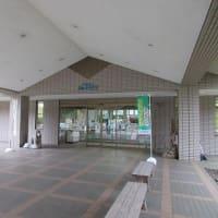 秋田市/三内峡温泉・ユフォーレ