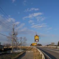 有料道路の気温計は13度でした。 (2020年2月8日千葉市緑区)