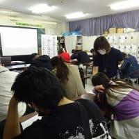 専門学校特別セミナー「漢字を楽しく学ぼう」
