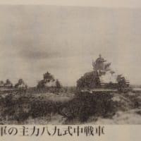 ノモンハン事件(戦い)は日本が勝っていたのに負けた?と?【真珠湾攻撃(南進)への催眠術である】