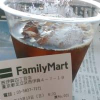 19号 東北までぇぇぇぇぇ・・・!!???    № 7,383