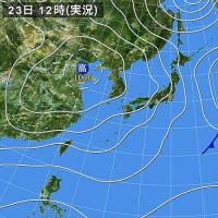 秋晴れも…北風が冷たい…(-。-;)  近畿地方で木枯らし1号